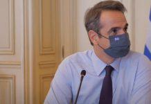 Η λάθος συνταγή απειλεί την Ελλάδα με νέα χρεοκοπία, Δημήτρης Χρήστου