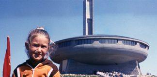 """Μνημείο Μπούζλουντζα: Αναβιώνει ο """"ιπτάμενος δίσκος"""" στην κορυφή του Αίμου"""