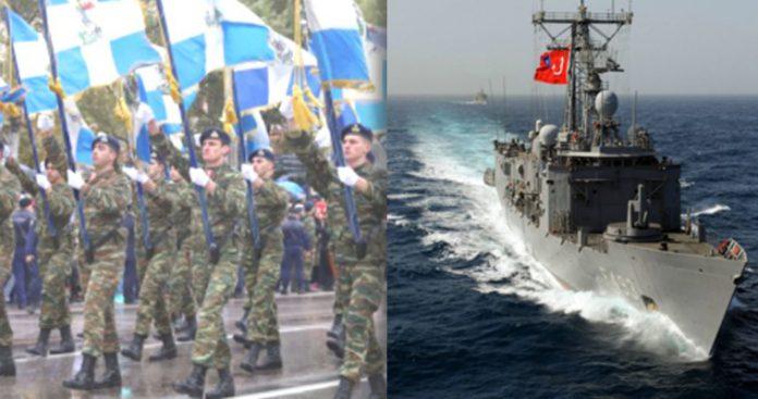 Ο τουρκικός Στόλος θα