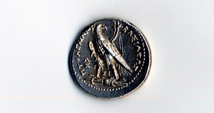 Άλλα τρία αρχαία νομίσματα γύρισαν στην πατρίδα τους