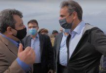 """Η κυβέρνηση Μητσοτάκη αντιμέτωπη με τη """"Ρασπούτιτσα"""", Νίκος Καραχάλιος"""