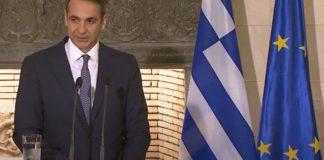 Σε ολισθηρό δρόμο η Ελλάδα στο ΝΑΤΟ – Το Luns Ruling ζει και βασιλεύει, Αλέξανδρος Τάρκας