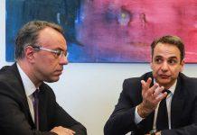 """Πρόταση μομφής για τον Σταϊκούρα – Χρεωκοπία των Ελλήνων """"στα μουλωχτά"""" καταγγέλλει ο Τσίπρας, slpress"""