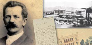 Ο θρίαμβος και το δράμα του ανθρώπου που ομόρφυνε την Αθήνα, Δημήτρης Παυλόπουλος