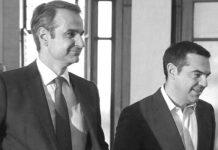 Τι πρέπει να γίνει για τις νέες και πολύ μικρές επιχειρήσεις, Μάκης Ανδρονόπουλος