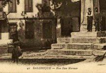 Σταθμός Βενιζέλου: Αποξενώνουν τα μνημεία από την πόλη, Γιάννης Θεοχάρης