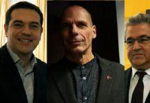 Έρευνα για πολιτικούς αρχηγούς, λόγω Πολυτεχνείου – Οι αντιδράσεις των κομμάτων, slpress