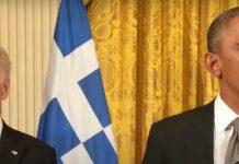 Ο Ομπάμα θεμελιώνει την απαίτηση παραγραφής του ελληνικού χρέους, Μαρία Νεγρεπόντη-Δελιβάνη