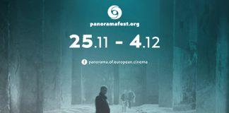 Το πρώτο online Πανόραμα Ευρωπαϊκού Κινηματογράφου – Δωρεάν από το Cinesquare