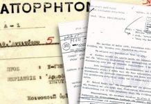 Οι υποκλοπές διπλωματικών επικοινωνιών και πως να παραπλανείς τον υποκλοπέα..., Αλέξανδρος Μαλλιάς
