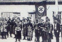 Ναζιστικές, φασιστικές, αυτονομιστικές οργανώσεις της Κατοχής – Αρχεία εποχής, Παντελής Καρύκας