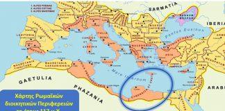 Κυρηναϊκή: Από τους Ρωμαίους στους Τούρκους, Ιωάννης Αναστασάκης