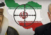 Η συνάντηση Νετανιάχου-Σαλμάν game changer για τη Μέση Ανατολή, Ιωάννης Μπαλτζώης