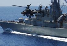 """Πρωτοβουλία """"Αβέρωφ ΙΙ"""" – Πολίτες ενισχύουν τον Ελληνικό Στόλο"""