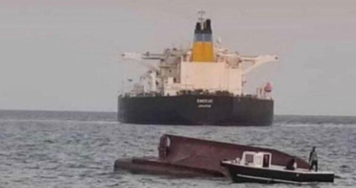 Σύγκρουση ελληνικού δεξαμενόπλοιου με τουρκικό αλιευτικό... αγνοούμενοι