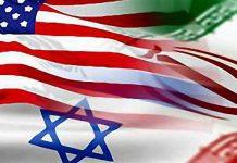 Θα ανοίξει ο Ασκός του Αιόλου στη Μέση Ανατολή από τη δολοφονία του Iρανού; Γιώργος Πρωτόπαπας