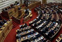 Τι κρύβουν τα σενάρια για αλλαγή πολιτικού σκηνικού με νέα κόμματα, Απόστολος Αποστολόπουλος