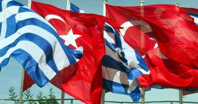 Greek-Turkish Relations: A New Era?, Byron Theodoropoulos