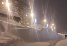 Από τη Σιβηρία του πάγου