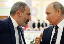 Με στρατιωτικό νόμο ο Πασινιάν στην εξουσία – Οι Αρμένιοι ψάχνουν προστασία στη Ρωσία, Γιώργος Πρωτόπαπας