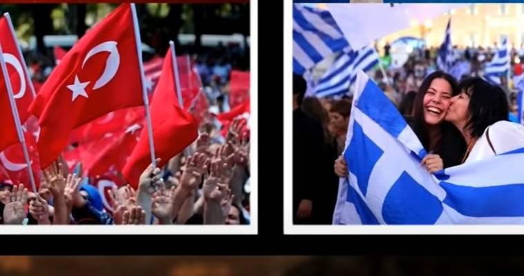 Η αθηναϊκή ελίτ φοβάται την Τουρκία, Γιώργος Λυκοκάπης
