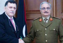 Και οι πολιτικές ίντριγκες ματώνουν τη Λιβύη, Γιώργος Πρωτόπαπας