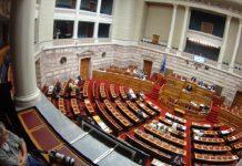 Σύγκρουση κορυφής στη Βουλή για την πανδημία, slpress