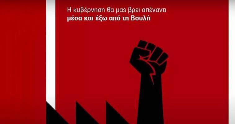 Ο ΣΥΡΙΖΑ δεν περπατάει και το ΚΙΝΑΛ αυτοθαυμάζεται!, Ελευθέριος Τζιόλας
