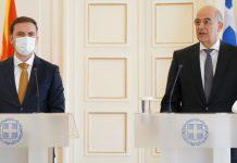 Στην Αθήνα ο Βορειομακεδόνας ΥΠΕΞ – Σε αναζήτηση στήριξης έναντι της Βουλγαρίας, Γιώργος Πρωτόπαπας