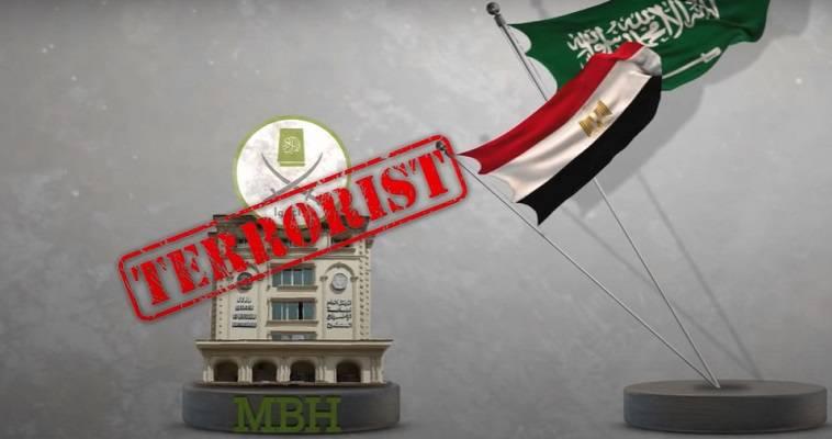 Οικοδεσπότης αιγυπτιακής τρομοκρατικής οργάνωσης ο Ερντογάν, Γιώργος Λυκοκάπης