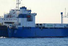 ΑΠΟΚΛΕΙΣΤΙΚΟ: Πλοίο-δόλωμα (;) Ερντογάν, από το Αιγαίο κατευθύνεται στη Λιβύη