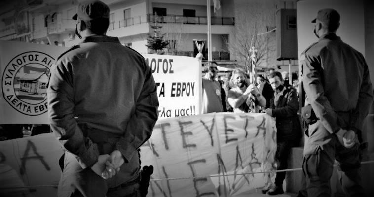 Πως αντιδρούν οι εθνοφύλακες στον Έβρο στις απειλές Μηταράκη, Μελαχροινή Μαρτίδου