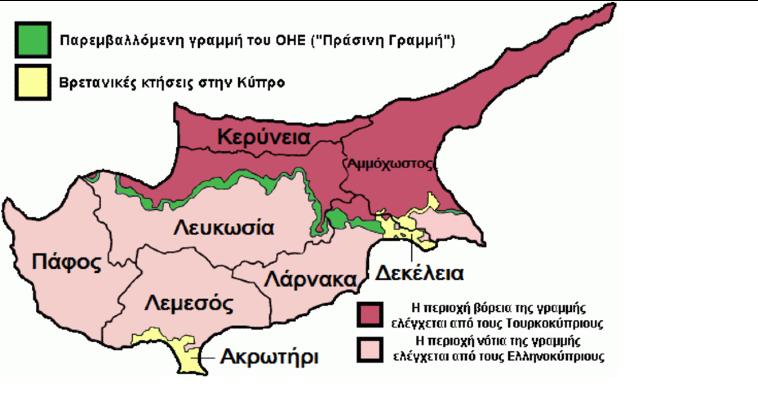 Μπορεί να αμυνθεί η ελεύθερη Κύπρος σε τουρκική επίθεση; – Μέρος 1, Ευθύμιος Τσιλιόπουλος