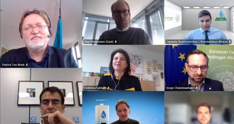 ΔΕΠΑ Εμπορίας: Συμμετοχή στη Στρογγυλή Τράπεζα για τη χρήση υδρογόνου σε κτήρια της Ευρωπαϊκής Συμμαχίας για το Καθαρό Υδρογόνο