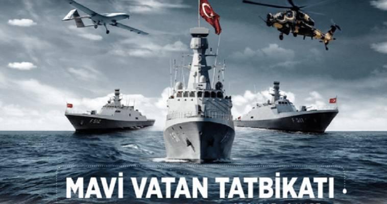 """Το σενάριο της τουρκικής άσκησης """"Γαλάζια Πατρίδα 2021"""" – Μύθος και πραγματικότητα, Ευθύμιος Τσιλιόπουλος"""