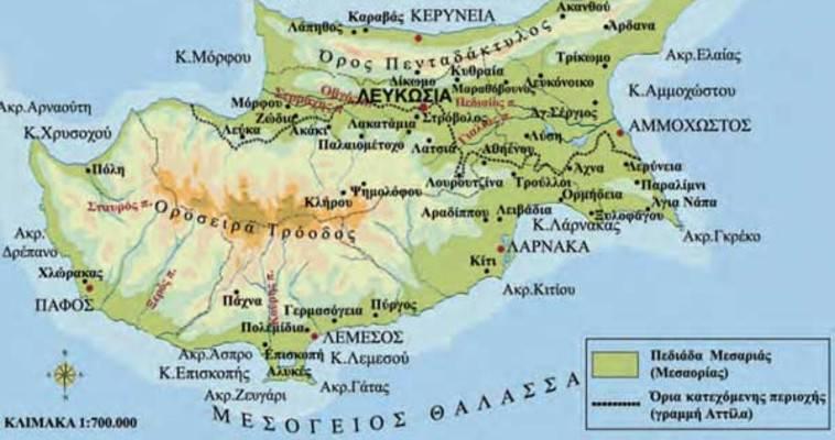 Μπορεί η ελεύθερη Κύπρος να αμυνθεί σε τουρκική επίθεση; – Μέρος 2, Ευθύμιος Τσιλιόπουλος