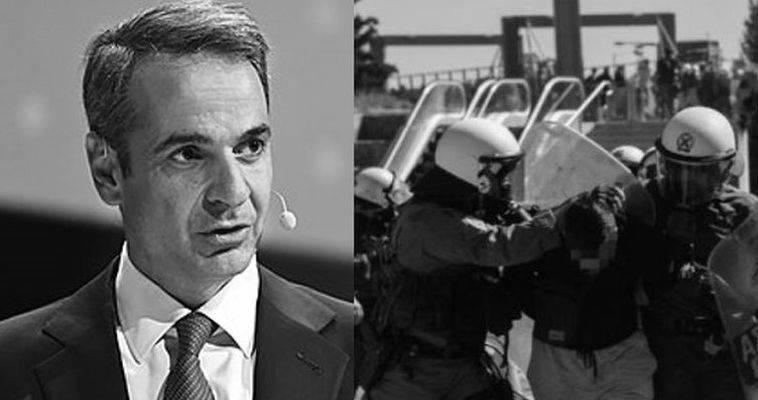 Η κυβέρνηση Μητσοτάκη στον δρόμο του καθεστωτισμού, Πέτρος Πιζάνιας