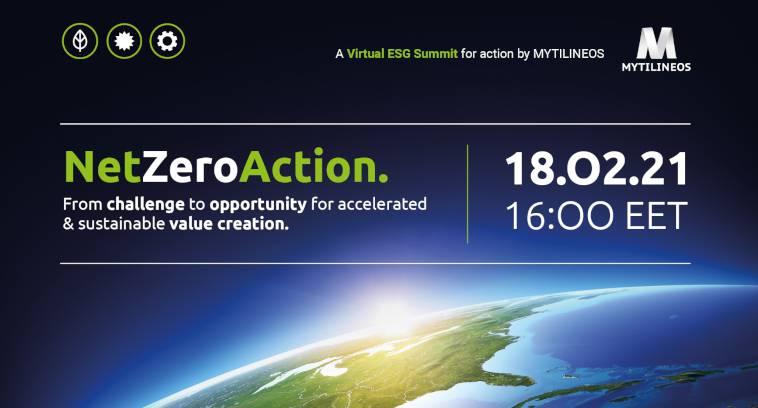 MYTILINEOS: 1οΔιαδικτυακό Συνέδριο για τα περιβαλλοντικά, κοινωνικά και τα κριτήρια Διακυβέρνησης (ESG)