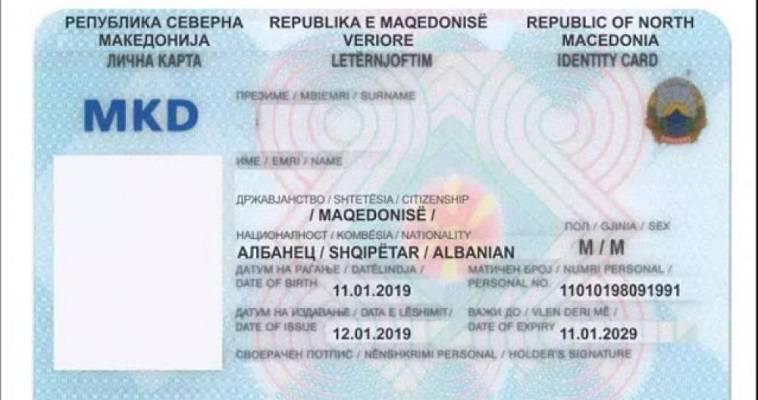 Στα δυο τα Σκόπια για τις νέες ταυτότητες – Τι σημαίνει η αναγραφή εθνοτικής καταγωγής, Βαγγέλης Σαρακινός