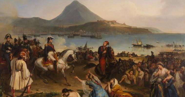 Το μυστικό σχέδιο του Κολοκοτρώνη για ελληνοτουρκικό κρατίδιο στην Πελοπόννησο, Δημήτρης Σταθακόπουλος