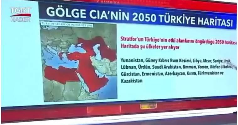 """Ποιες χώρες θέλει να """"καταπιεί"""" η Τουρκία έως το 2050 – Τι δείχνει ο χάρτης του Stratfor, Ευθύμιος Τσιλιόπουλος"""