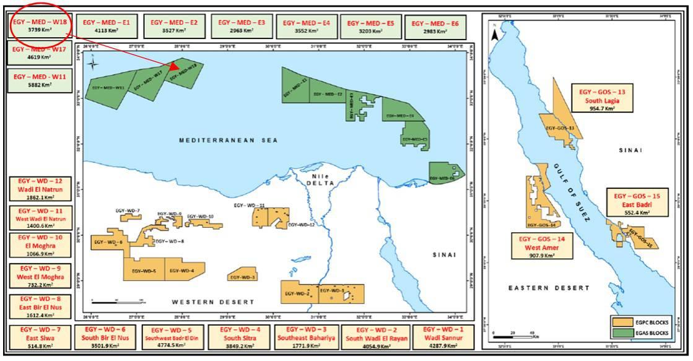 Σχήμα 1: Αρχικός χάρτης προκήρυξης των Αιγυπτιακών οικοπέδων για έρευνα Υ/Α