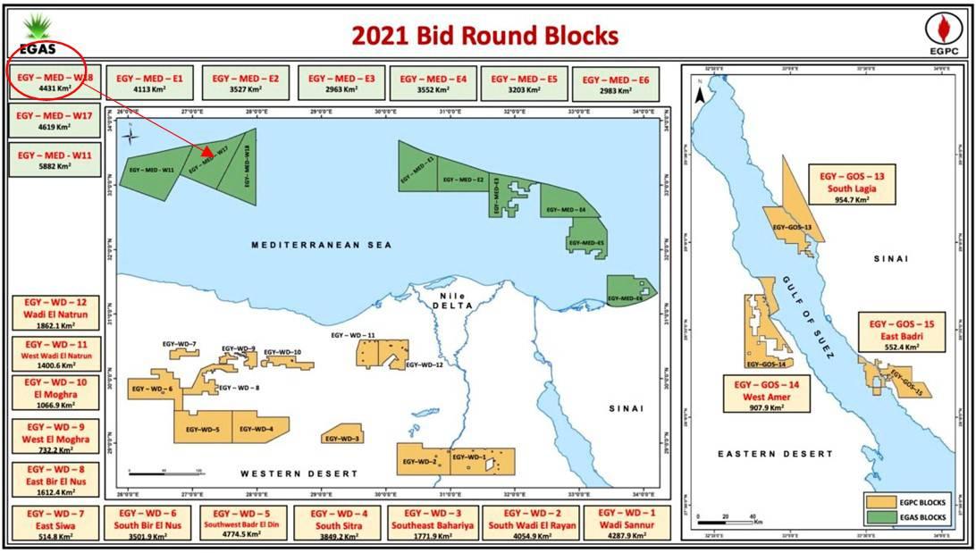 """Σχήμα 3: """"Διορθωμένος"""" χάρτης προκήρυξης των Αιγυπτιακών οικοπέδων για έρευνα Υ/Α"""