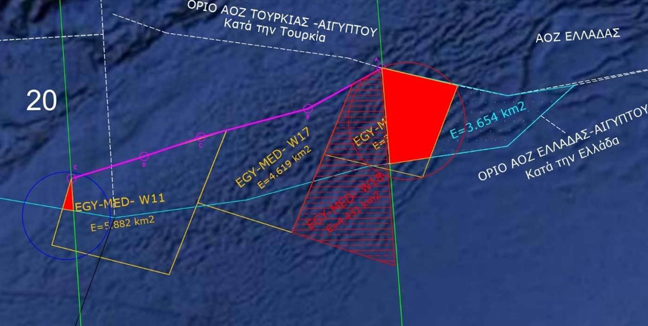 Σχήμα 6: Νέα διαμόρφωση του θαλασσοτεμαχίου EG-MED-W18 ( κόκκινη διαγράμμιση)