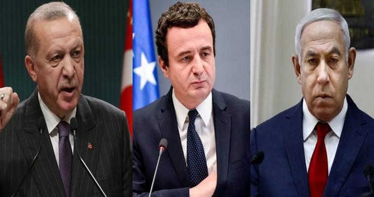 Πως η Τουρκία εκβιάζει το Κόσοβο για το Ισραήλ, Γιώργος Πρωτόπαπας