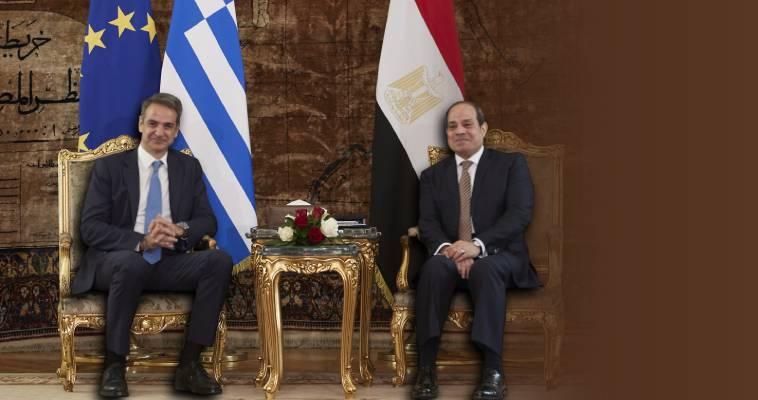 """""""Σφράγισαν"""" την στρατηγική συνεργασία Μητσοτάκης και αλ Σίσι,slpress"""