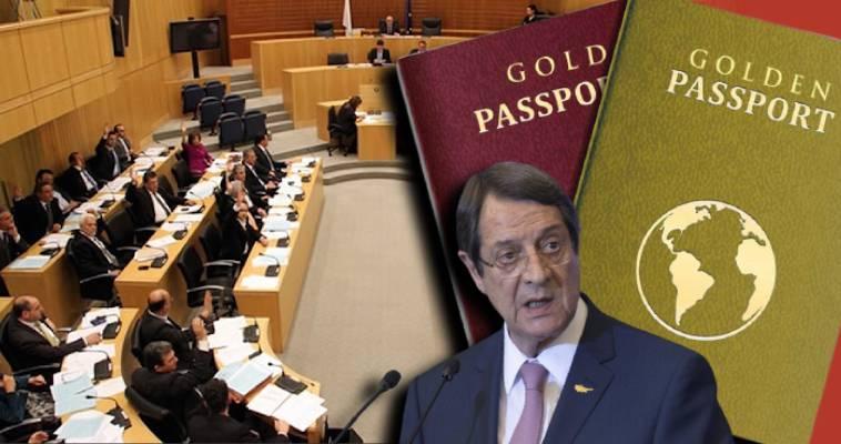 Το πάρτι με τα χρυσά διαβατήρια – Οι ευθύνες Αναστασιάδη, Κώστας Βενιζέλος