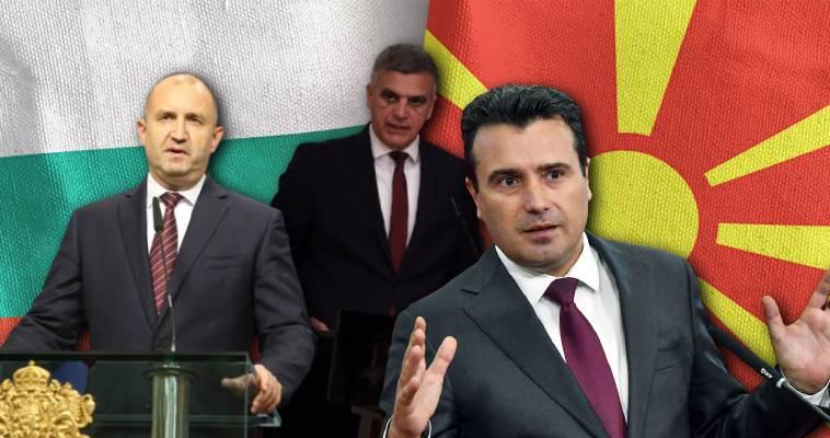 ΗΠΑ και ΕΕ πιέζουν Σόφια και Σκόπια για συμβιβασμό, Γιώργος Πρωτόπαπας