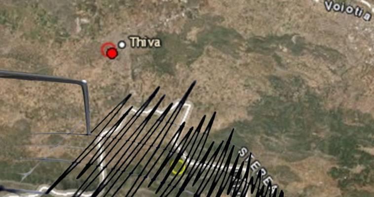 Η Θήβα χορεύει με τον εγκέλαδο – Τι λένε οι ειδικοί - slpress.gr