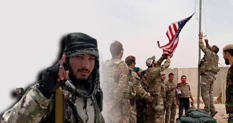 Στρατηγική ήττα των Αμερικανών στο Αφγανιστάν - slpress.gr